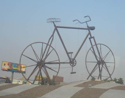 Sepeda Nabi Adam